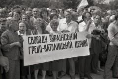 F.17.Sp_.27.DVD_.0660299_Львів_а