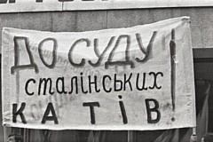 a-Самбір-07