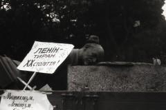z_lviv-14.09.1990-2